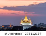 Golden Mount Temple  Wat Srake...
