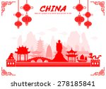 beautiful china travel... | Shutterstock .eps vector #278185841