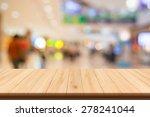 shopping mall blur background...   Shutterstock . vector #278241044