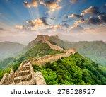 Great Wall Of China At The...