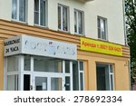 """Small photo of VELIKY NOVGOROD, RUSSIA - MAY 14, 2015. Unglued letters on the sign of closed department of """"Rost bank"""" and the announcement of the lease"""