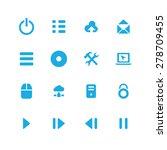 big data  database icons... | Shutterstock .eps vector #278709455