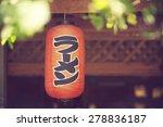 red paper japanese lantern... | Shutterstock . vector #278836187