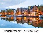 Night City View Of Amsterdam ...