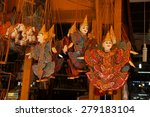 Traditional  Cambodian Puppet ...