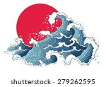Asian illustration of ocean waves and sun. Isolated on a white background. | Shutterstock vector #279262595