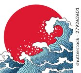 asian illustration of ocean... | Shutterstock .eps vector #279262601