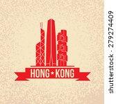 buddha   the symbol of hong... | Shutterstock .eps vector #279274409