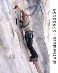ice climbing | Shutterstock . vector #27933154