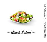 detailed icon. greek salad on... | Shutterstock .eps vector #279492254
