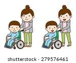 wheelchair and boy | Shutterstock .eps vector #279576461