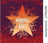 vector grunge star | Shutterstock .eps vector #2796248