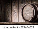 Fragment Of Old Wooden Barrels...
