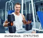 sporty man  | Shutterstock . vector #279717545