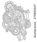 black line art authentic ornate ... | Shutterstock . vector #279850547
