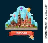 Russia Vector Logo Design...