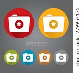vector   circle folder with... | Shutterstock .eps vector #279952175