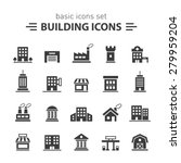 building icons set.
