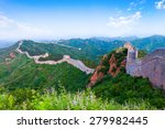 greatwall the landmark of china ... | Shutterstock . vector #279982445