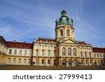 charlottenburg palace in berlin ... | Shutterstock . vector #27999413