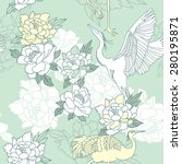 japanese style seamless floral... | Shutterstock .eps vector #280195871