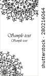 mandala flower on banner  | Shutterstock .eps vector #280216064