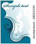 background texture | Shutterstock .eps vector #28022194