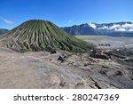 Mount Bromo Landscape In East...