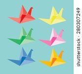 origami swan | Shutterstock .eps vector #280307249