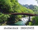 shinkyo  sacred bridge  at...