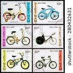 vietnam   circa 1988 stamps... | Shutterstock . vector #280432631