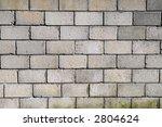Modern breezeblock wall background. - stock photo