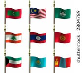 asian and middle eastern flags | Shutterstock . vector #2804789