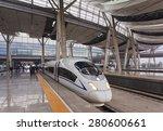 Beijing Train Station Platform...