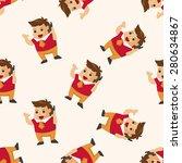 office workers  seamless pattern | Shutterstock . vector #280634867