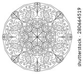 black white round ethnic... | Shutterstock . vector #280664519