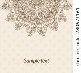card  invitation or menu in... | Shutterstock .eps vector #280671161