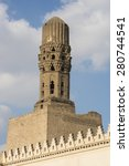Small photo of Minaret of Al-Hakim Mosque - Islamic Cairo