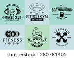 sport and fitness logo | Shutterstock .eps vector #280781405