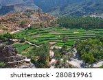 the village bilad sayt ... | Shutterstock . vector #280819961