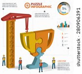 trophy puzzle info graphic...