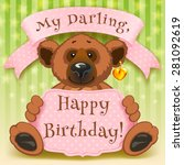 greeting card happy birthday... | Shutterstock .eps vector #281092619