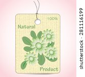 natural product label with... | Shutterstock .eps vector #281116199