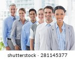 happy business people looking... | Shutterstock . vector #281145377