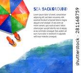 watercolor vector nautical... | Shutterstock .eps vector #281168759