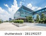 chengdu china july 23 2014... | Shutterstock . vector #281190257