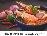 Tom Yum Goong Thai Food