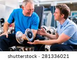 senior man and trainer at... | Shutterstock . vector #281336021