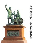 monument to minin and pozharsky ... | Shutterstock . vector #281338151