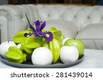 detail of class | Shutterstock . vector #281439014